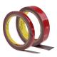 3M™ VHB™ 4646-F acrylic double sided foam tape 19x33m