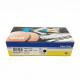 SIAAIR 7940 disc P1000 80 mm